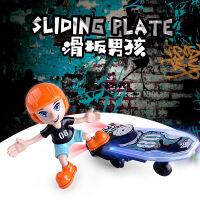 儿童节同款热门玩具特技手指滑板车电动耐摔旋转玩具