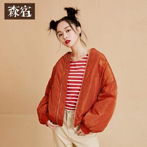 森宿P酷似樱桃派冬装新款文艺趣味文字刺绣印花口袋棉服女