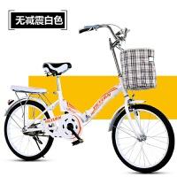 免安装20寸折叠自行车男女式单车学生轻便携变速减震通勤车
