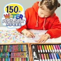 儿童水彩笔套装小学生用蜡笔宝宝涂鸦美术画画手绘笔盒装初学者可水洗彩色笔绘画礼物
