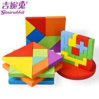 儿童几何认知形状木制七巧板小学生智力拼图拼板早教益智