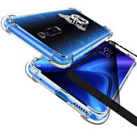 小米红米k20手机套 小米 红米K20PRO手机保护壳 红米k20/k20pro手机壳套 透明硅胶全包防摔气囊保护套