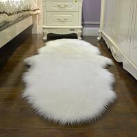 北欧仿羊毛地毯卧室床边毯客厅茶几地毯长毛绒沙发垫飘窗台垫定做