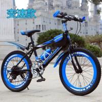 儿童自行车20寸6-7-8-9-10-11-12岁童车小学生男女孩变速山地单车 【变速】20寸蓝色+豪华礼包 其它