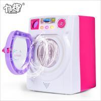 儿童益智过家家玩具 大号仿真洗衣机电动小家电玩具