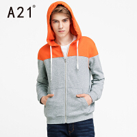 以纯A21男士冬季外套加绒连帽卫衣男 套头青年长袖上衣撞色拼接保暖潮