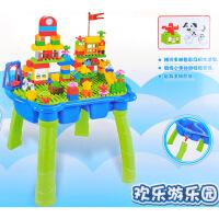 儿童积木玩具 欢乐游乐园收纳积木桌学习游戏桌宝宝儿童益智早教礼盒装生日礼物