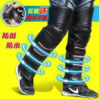 男冬摩托车护膝电动车保暖加绒护腿防风骑车加长加厚