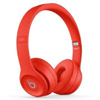 Beats Solo3 Wireless 头戴式 蓝牙无线耳机 手机耳机 游戏耳机 - 红色 MP162PA/A