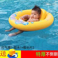 宝宝游泳圈1-3岁婴儿腋下圈坐圈加厚防侧翻2-6男孩女孩儿童游泳圈 美版正品INTEX(0-5岁)