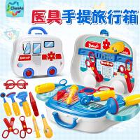 厨房仿真厨具做饭化妆女孩工程手提箱儿童过家家玩具医生套装