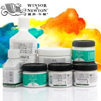 温莎牛顿丙烯调和液珠光媒介缓干胶亮光胶塑型膏底料粗糙肌理