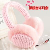 冬季耳罩音乐可折叠保暖女护耳可爱耳包防寒毛绒耳捂耳暖冬天耳套