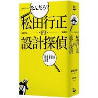 松田行正的�O�探�� 标志版式 配色设计 松田行正 漫�[者文化