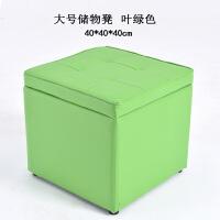 皮凳储物凳换鞋凳收纳凳小矮凳小凳子创意沙发凳子客厅茶几凳坐墩 大号储物凳叶绿色 皮凳40*40*40cm