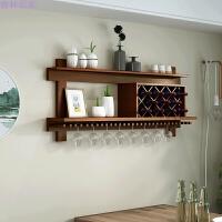 实木酒柜现代简约壁挂红酒架子餐厅置物架墙上时尚创意展示架 胡桃 1.6