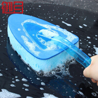 【超级年货节 4.9折特惠】御目 擦车海绵刷 蓝色波浪洗车高密度蜂窝珊瑚家车两用造泡海绵刷长柄打蜡吸水清洁用品