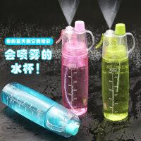 泰蜜熊食品级安全塑料运动喷雾水杯多功能喷水水壶学生儿童创意军训水杯