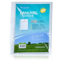 广博(GuangBo)50只装A4加厚透明11孔资料册备用文件袋/办公收纳WJ6708