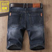 夏季薄款男士修身黑色牛仔短裤男大码5五分裤中裤马裤牛仔裤潮流