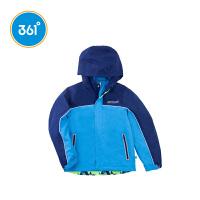【领券下单到手价:79.8】361度童装 男童外套梭织连帽加厚外套2020年春季新品儿童外套 K51812652