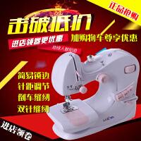 小型缝纫机家用 小缝纫机电动衣车吃厚电动缝纫机多功能锁边可选