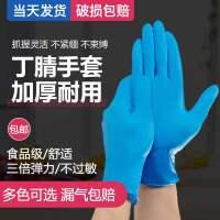 新款 一次性橡胶乳胶丁腈家用防水PVC食品餐饮厨房胶皮劳保手套