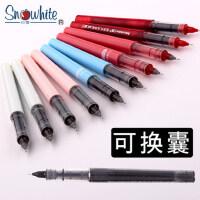 直液式白雪走珠笔可换墨囊0.38/0.5mm学生用中性签字黑色水性笔