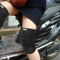 电动车护膝摩托车防寒保暖加厚男骑车防风电瓶车护腿骑行护具冬季