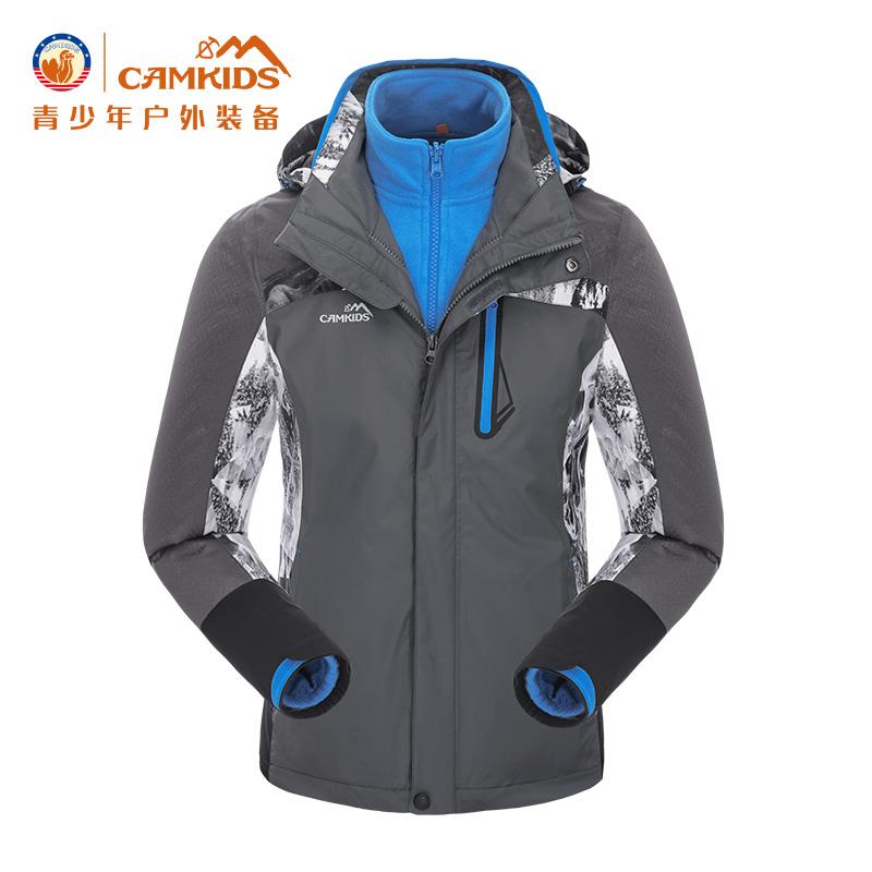 Camkids儿童冲锋衣男两件套挡风2017冬季新款厚实保暖尾品汇大促