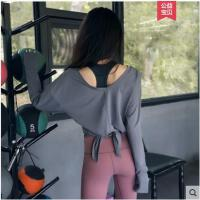 运动上衣女宽松跑步罩衫网红健身服速干衣t恤长袖瑜伽服