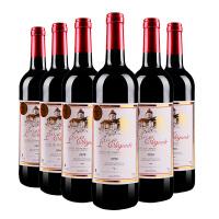 法国进口 AOC干红 威赛帝斯 拉特干红葡萄酒 750ml 六支装