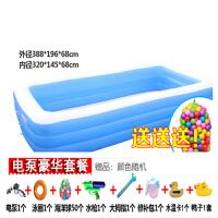 加厚儿童泳池 宝宝玩具戏水充气水池 家用保温婴儿充气游泳池 3.8米三环豪华电泵套餐 平底