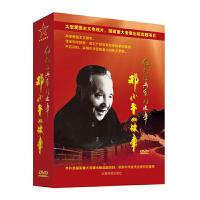 新华书店正版 红色经典系列故事 邓小平的故事 5碟装 DVD