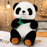 *公仔毛绒玩具大型黑白布偶抱枕抱抱熊可爱玩偶布娃娃送女友礼物 可爱竹叶熊猫公仔
