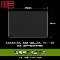 御目 导航钢化膜 梯形9 10.1 10.2寸10.4寸安卓大屏屏幕保护膜贴膜