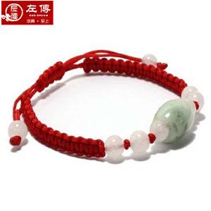 左传 翡翠玉石红绳手链男女款猪年本命年编织红手绳情侣礼物