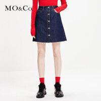 MOCO牛仔半身裙春装2019款女装裙子a字高腰短裙MAI1SKT019 摩安珂