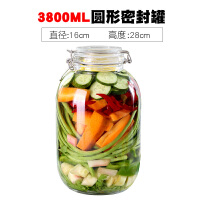玻璃密封罐 蜂蜜��檬百香果玻璃瓶子大����w�N房食品用�ξ锕�