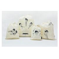 陆捌壹肆 韩版oohlala帆布收纳袋套装 布艺衣物整理袋 内衣杂物分类袋 1套4个装