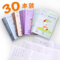 玛丽田字格本作业本子英语拼音练习数学小学生批发幼儿园1-2年级g0q