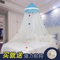 儿童蚊帐公主单人床吊挂圆顶男孩婴儿床蚊帐