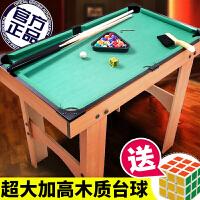 翔竣 玩具桌游大号木制质台球桌小型黑8美式桌球台巧克粉家用户外亲子儿童玩具