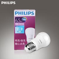 【买5发6限同款质保三年】飞利浦(PHILIPS)LED灯泡 6.5W 分段式可调光灯泡