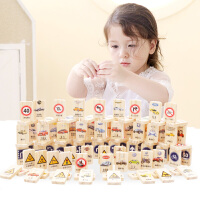 儿童多米诺骨牌汽车交通大全双面积木制早教益智力玩具3-5-6岁