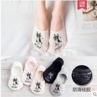 袜子女士船袜纯棉袜户外新品薄款可爱浅口隐形袜硅胶防滑刺绣棉质女袜