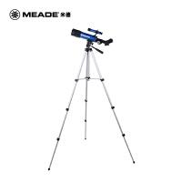 美国米德50/360小巧便携式入门天文望远镜儿童天文望远镜六一儿童礼物生日礼物观天观景天地两用