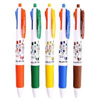 (创新科技)晨光文具 圆珠笔0.5mm按动四色圆珠笔MF1006