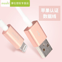 moshi摩仕 苹果iPhone 7/7 plus充电线iPhone 6/6S数据线 ipad air/air2 ipad mini/mini2/mini3铝制外壳数据线