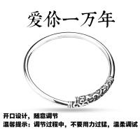 s999纯银情侣手镯一对男女宝紧箍咒金箍棒花游记